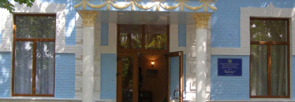 Духовно-просветительский центр «Ковчег»